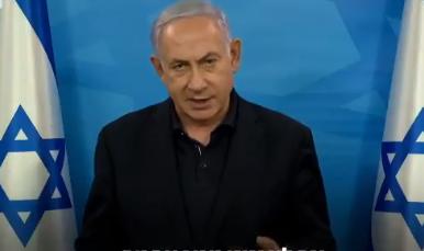 Netanyahu: Ini Belum Berakhir