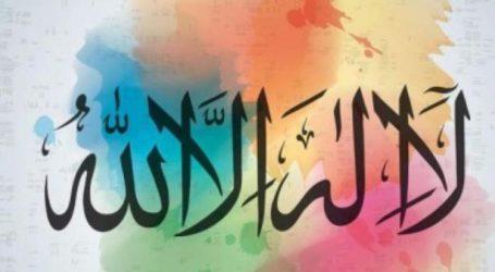 Agar Selamat Dunia Akhirat, Kenali Makna Al-Ilah