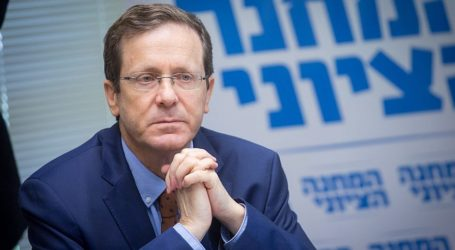 Knesset Pilih Isaac Herzog sebagai Presiden Israel ke-11