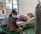 Perjuangan Penderita COVID-19 di Yaman Capai Rumah Sakit