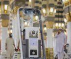 Teknologi Modern Haji 2021: Kain Ihram Nanofiber Perak Hingga Layanan Robot Fatwa