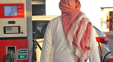 Arab Saudi Tetapkan Harga Tertinggi Bensin Oktan 91 dan 95