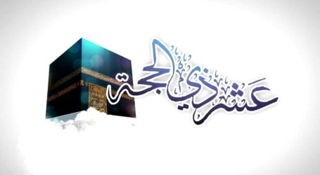 Khutbah Jum'at : Amalan Sunnah di Bulan Dzhulhijjah (Taufiqurrahman)