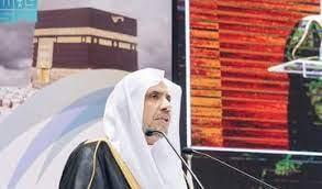 Malaysia Beri Penghargaan Hijrah Nabi Kepada Sekjen Liga Muslim Dunia