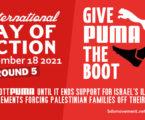 BDS Intensifkan Kampanye Boikot Peralatan Olahraga PUMA
