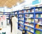 Pameran Buku Internasional Riyadh Mulai Dibuka Oktober Depan