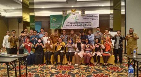 PKPH UNMA Sosialisaikan Kampanye Banten Cinta Halal