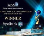 Faysal Bank Pakistan Raih Penghargaan Bank Islam Terbaik 2021