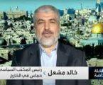 Meshaal : Tahanan Bobol Penjara, Pukulan Telak Buat Israel