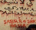 Catatan 39 Tahun Sabra Shatila : Darah Syuhada Tuntut Hak Kemerdekaan