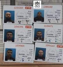 Qadri Tahanan Gilboa: Saya Akan Coba Larikan Diri Lagi