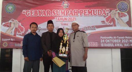 Gebyar Sumpah Pemuda Lampung, Santri Al-Fatah Ciamis Juara 1 Tahfidz Al-Quran