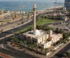 Masjid Hasan Bek: Mahakarya Ottoman di Jantung Tel Aviv